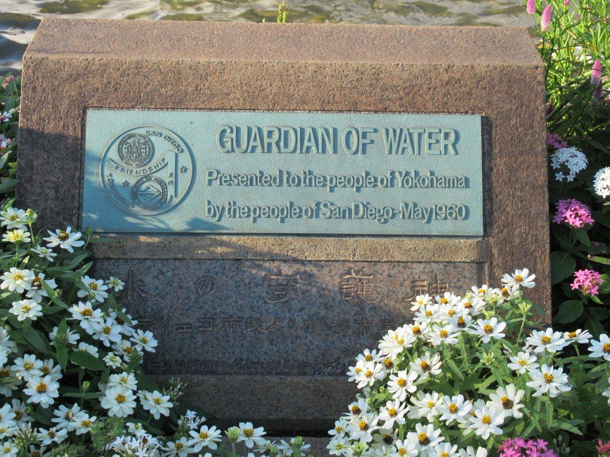 Yamashita Park・Guardian of Water2