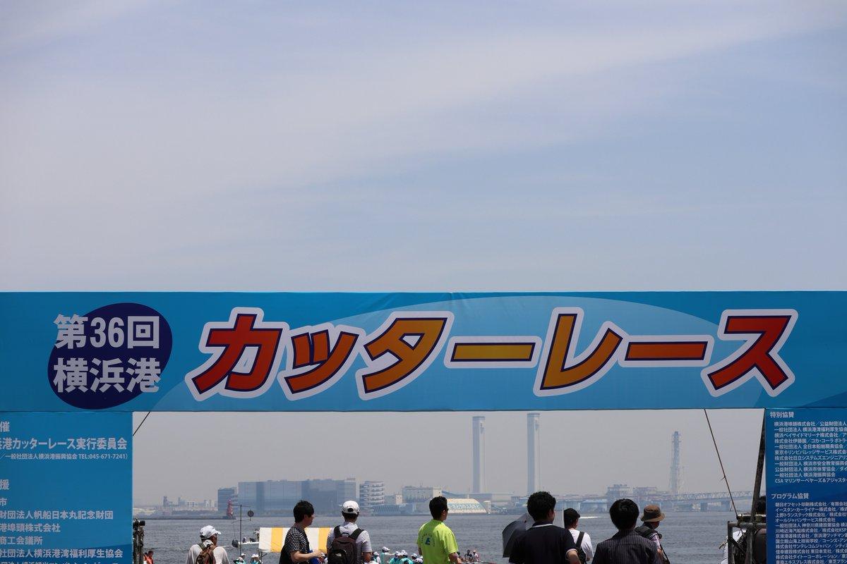 Yamashita Park・Cutter Race-1