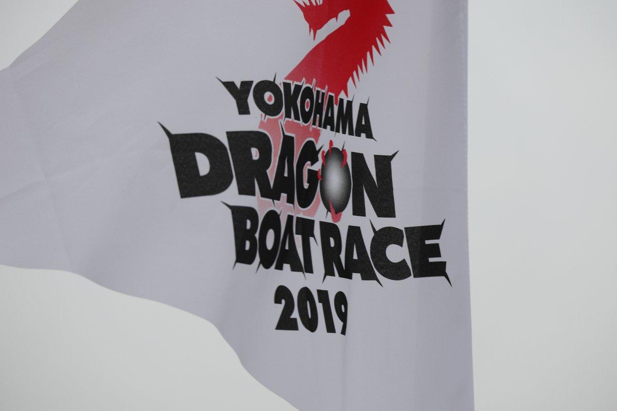 yamashitapark-DragonBoatRace-1