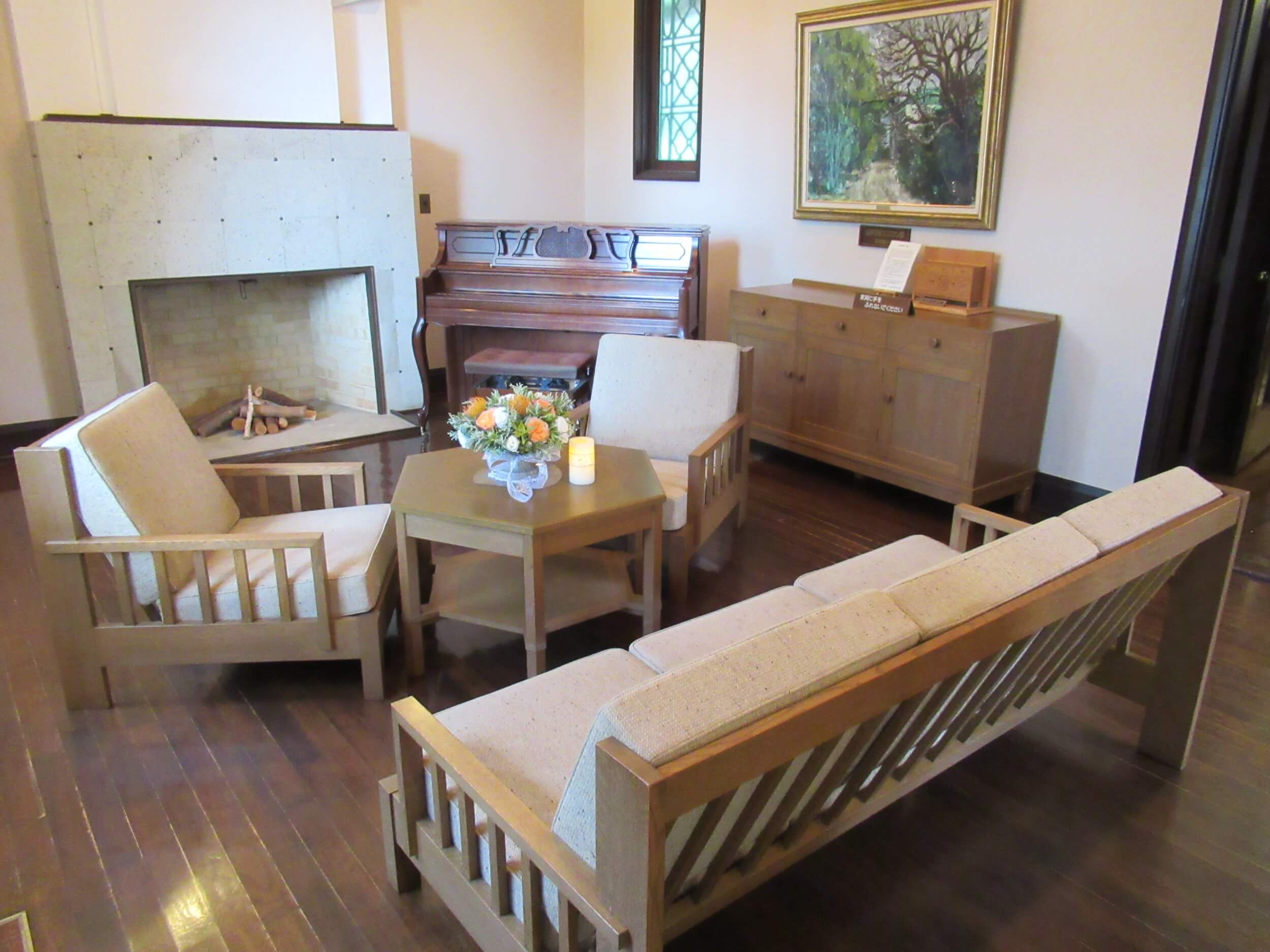 Ehrismann House・Living room