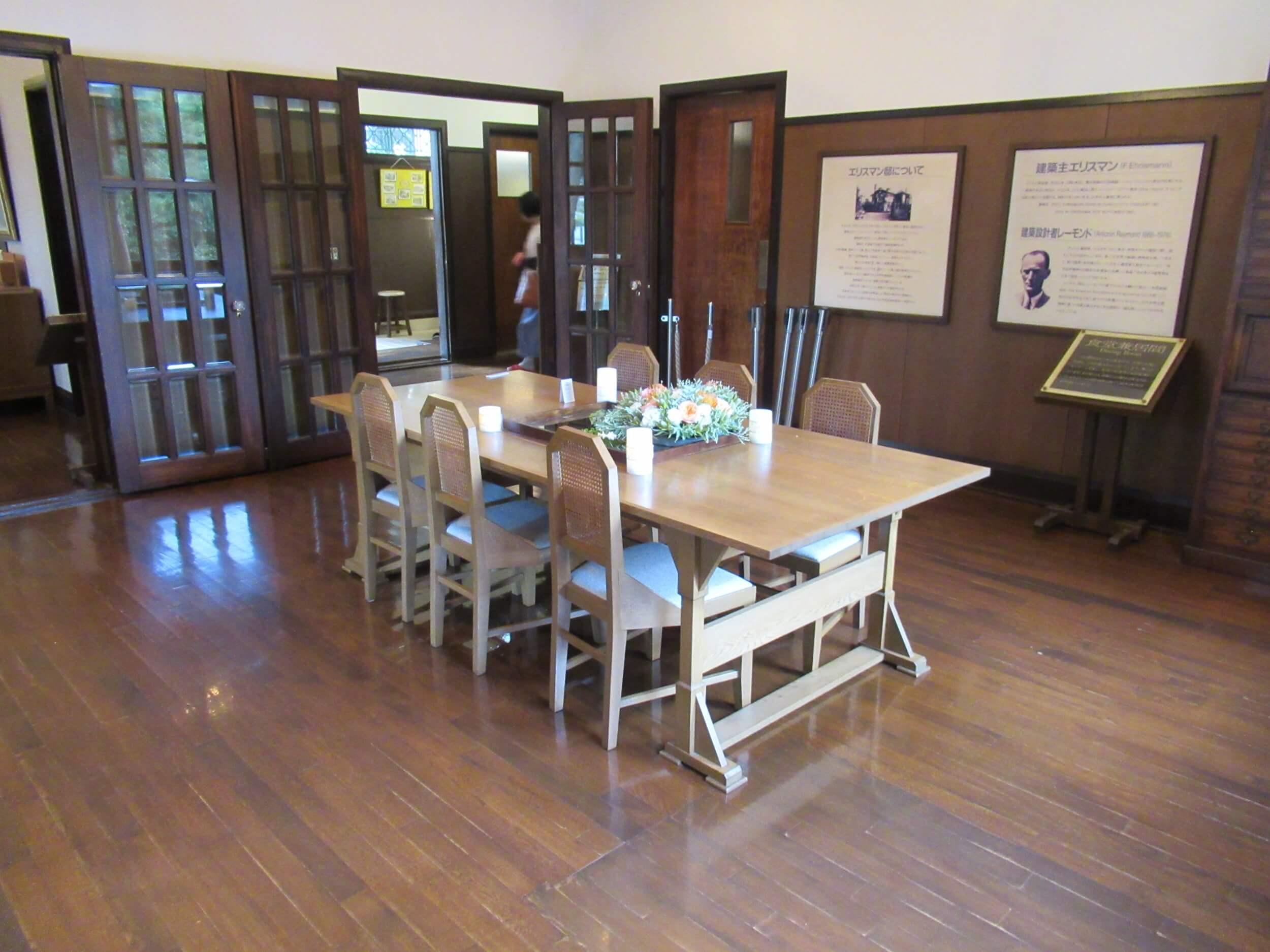 Ehrismann House・dining room