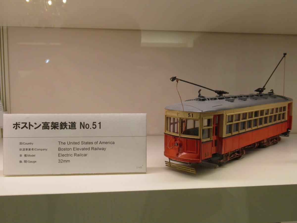 Hara Model Railway Museum・Boston Elevated Railway
