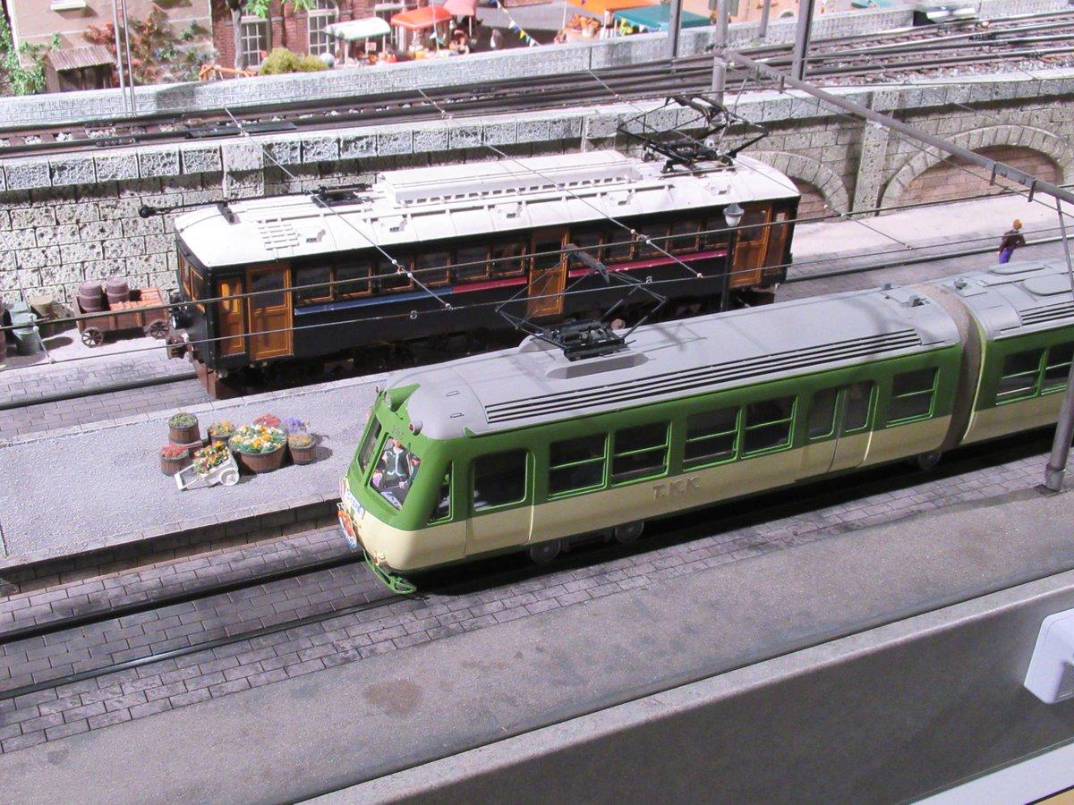 Hara Model Railway Museum・Diorama