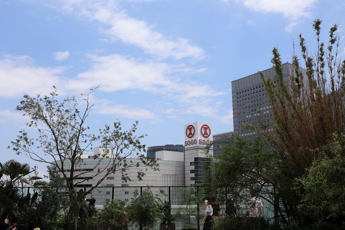 Sogo from NEWoMan Yokohama