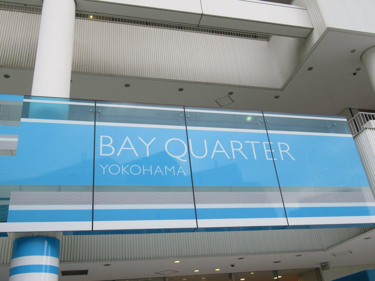 Bay Quarter・Sign