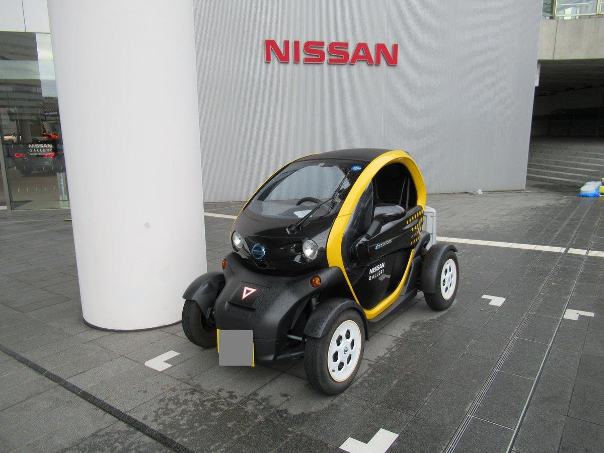 Small nice car