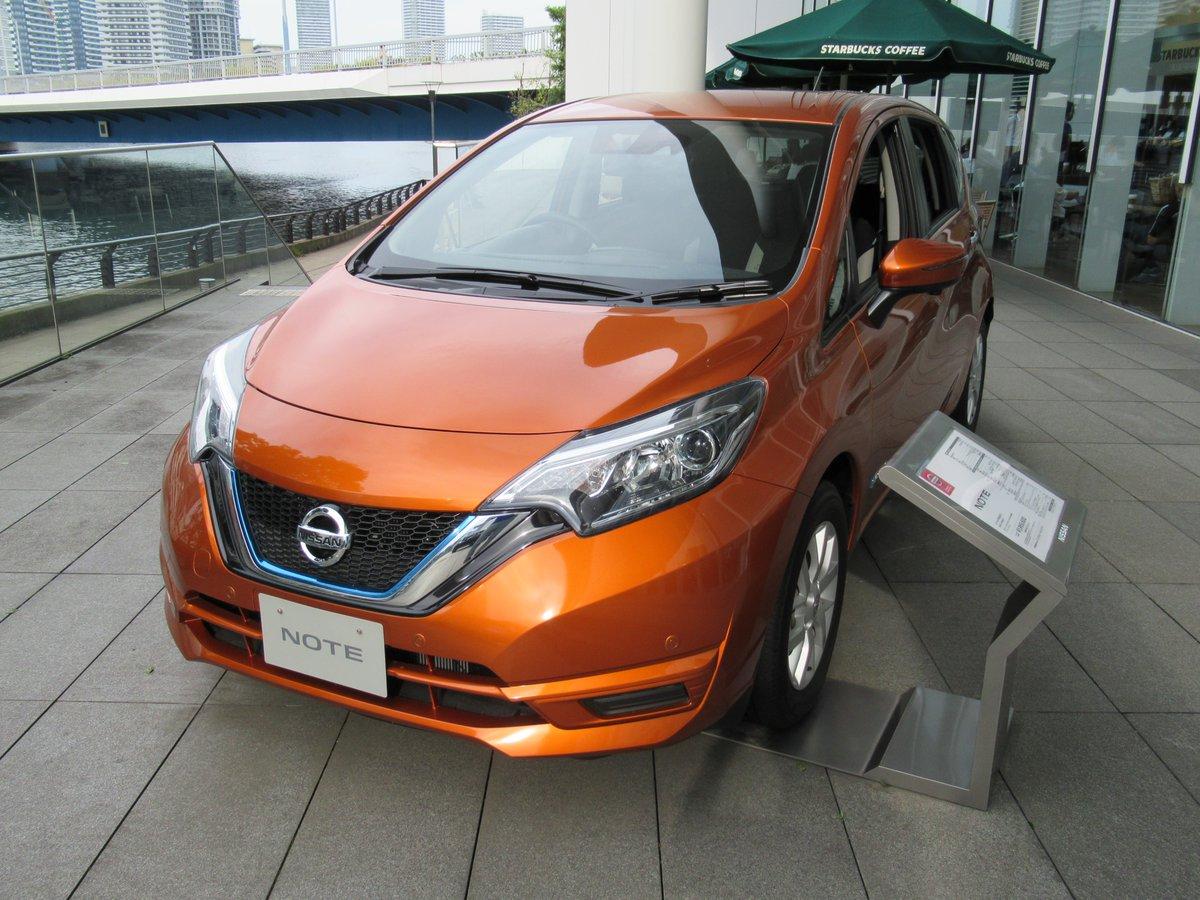 Nissan VERSA NOT